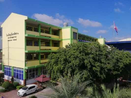 Základní škola Naklua